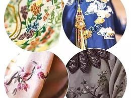 莫兰迪色?中国传统色?