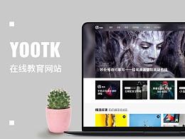 Yootk——在线教育网站项目分享
