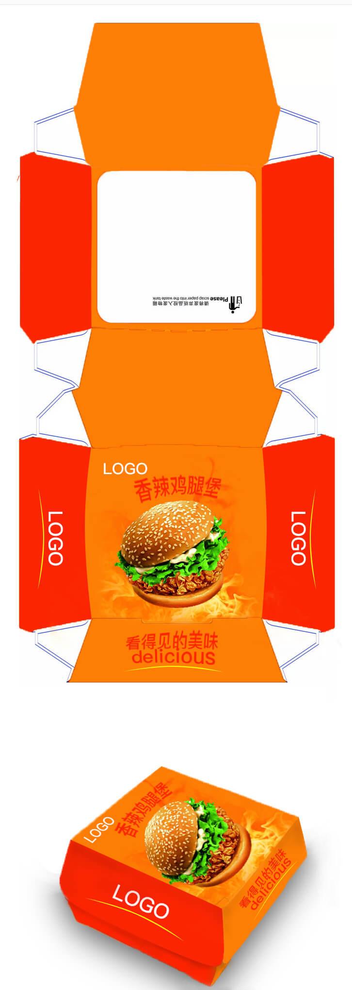 汉堡盒子包装设计