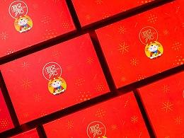 《聚》新年伴手礼盒
