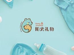 童装品牌 标志设计合集集锦