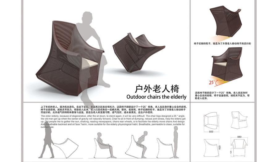 户外老人椅--为坐而v老人|产品|工业/家具|69413石首家具厂图片