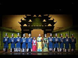 黄梅戏《大清名相》舞台剧照