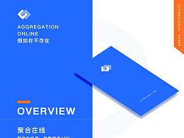 聚合在线app 概念设计