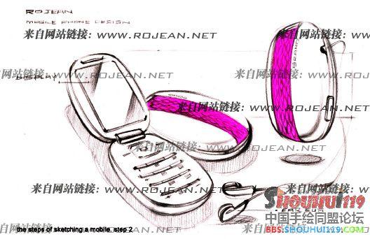 手机的设计手绘(彩铅+马克笔)|电子产品|工业/产品