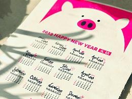Pink Piggy 猪事顺利,青春永猪挂历-Risograph限量版