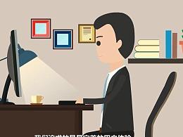 企业宣传片制作  产品宣传片 MG动画制作 二维动画