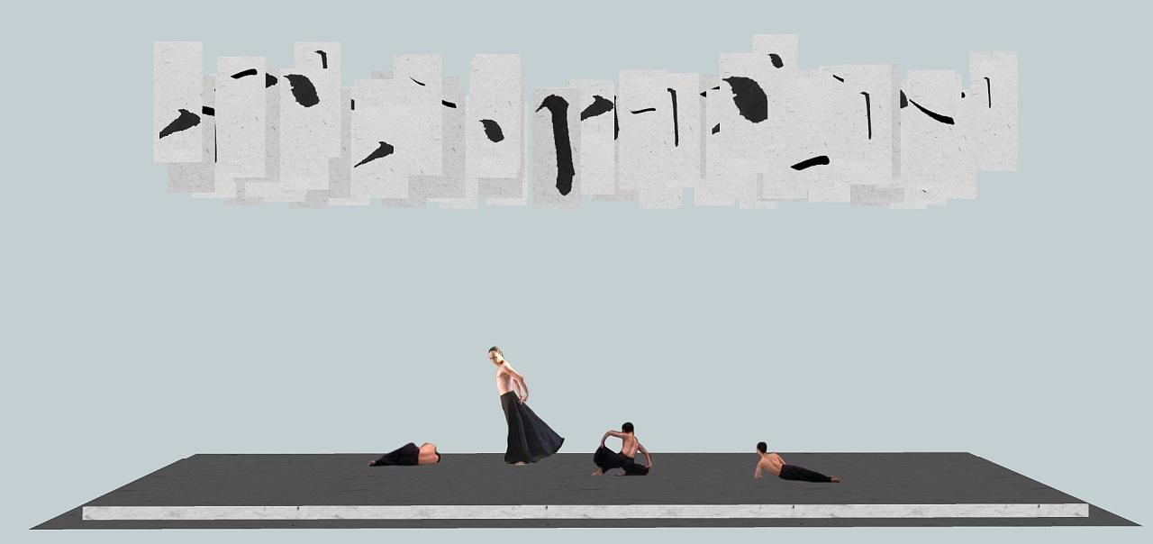 云门舞集 《行草》 stage design图片