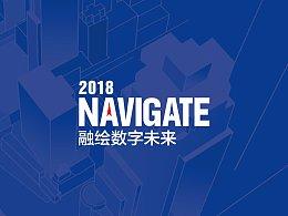 2018NAVIGATE领航者峰会PPT