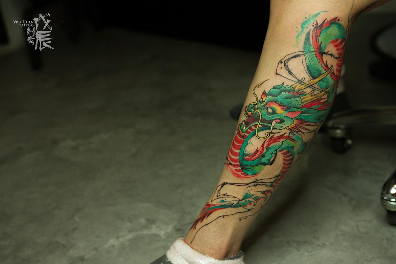 青龙盘腿·戊辰纹画图片