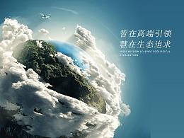 廊坊市智慧环境生态产业研究院网站