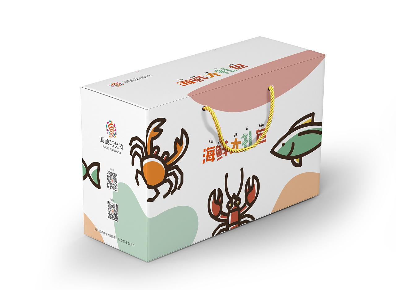 茶包装盒设计图展开展示