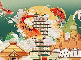 小Z的旅城——郑州