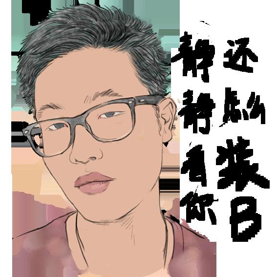 微信表情人物头像练习|绘画习作|插画|带毛的壮士