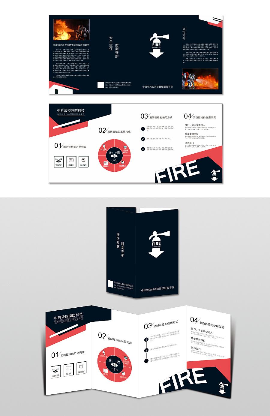 原创作品:折页排版设计图片