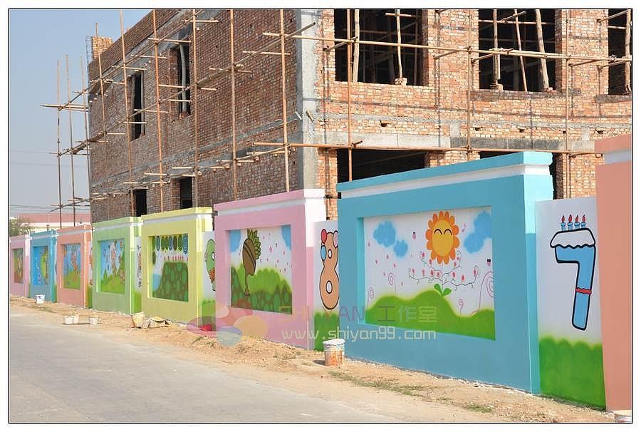 焦作手绘墙 饰颜艺术工作室 幼儿园外墙