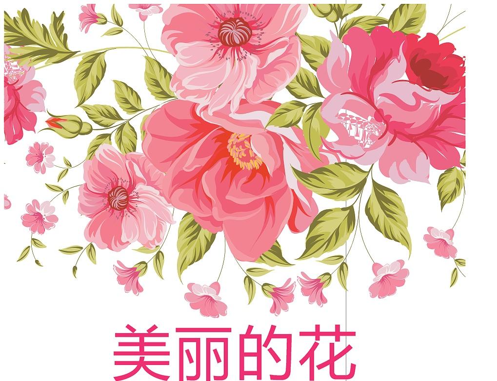 一副好看的花花玫瑰花矢量图