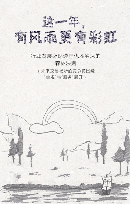 /恒邦正元/元旦祝福H5|DM/宣传单/平面广告|平视频德艺秀图片