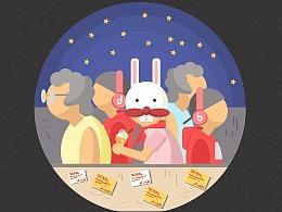 发现一只爱吃冰淇淋的兔子星人
