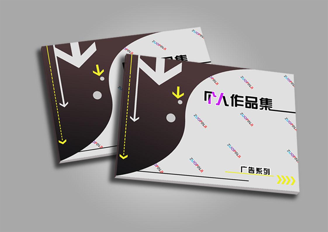 毕业设计画册|平面|书装/画册|rick灬提拉米苏 - 原创图片
