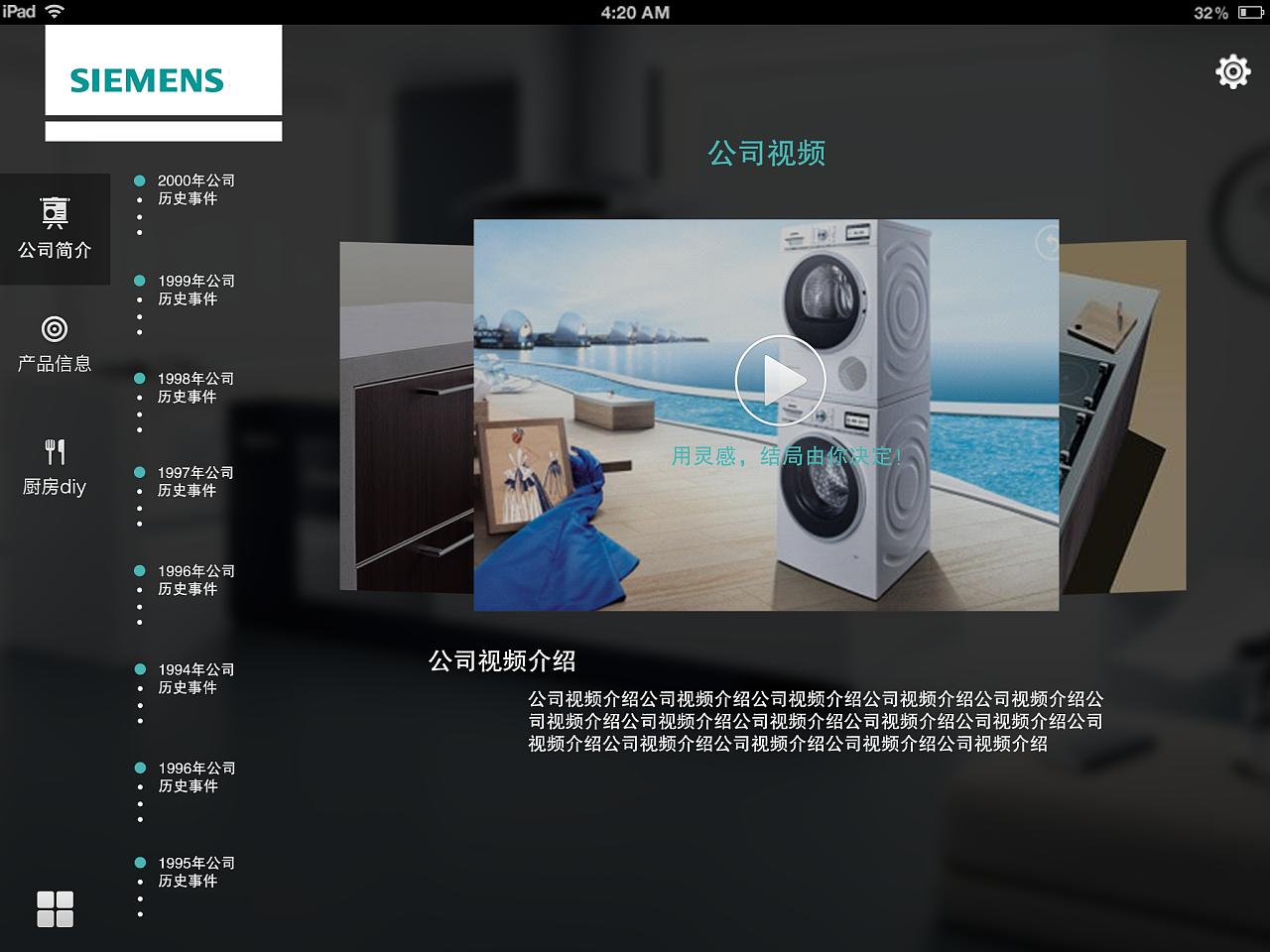 智能家居|ui|app界面|liutongjin - 原创作品 - 站酷图片