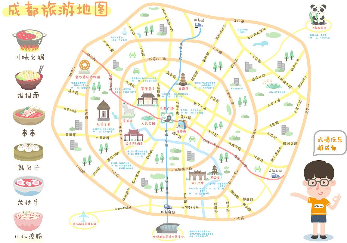 成都手绘地图|插画|商业插画|睦小秦 - 原创作品