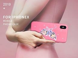 镂空蝴蝶设计手机皮套