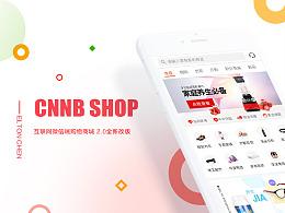 Cnnb Shopping Mobile Web 2.0