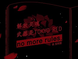 KATE - TOKYO RED东京红 礼盒视觉短片