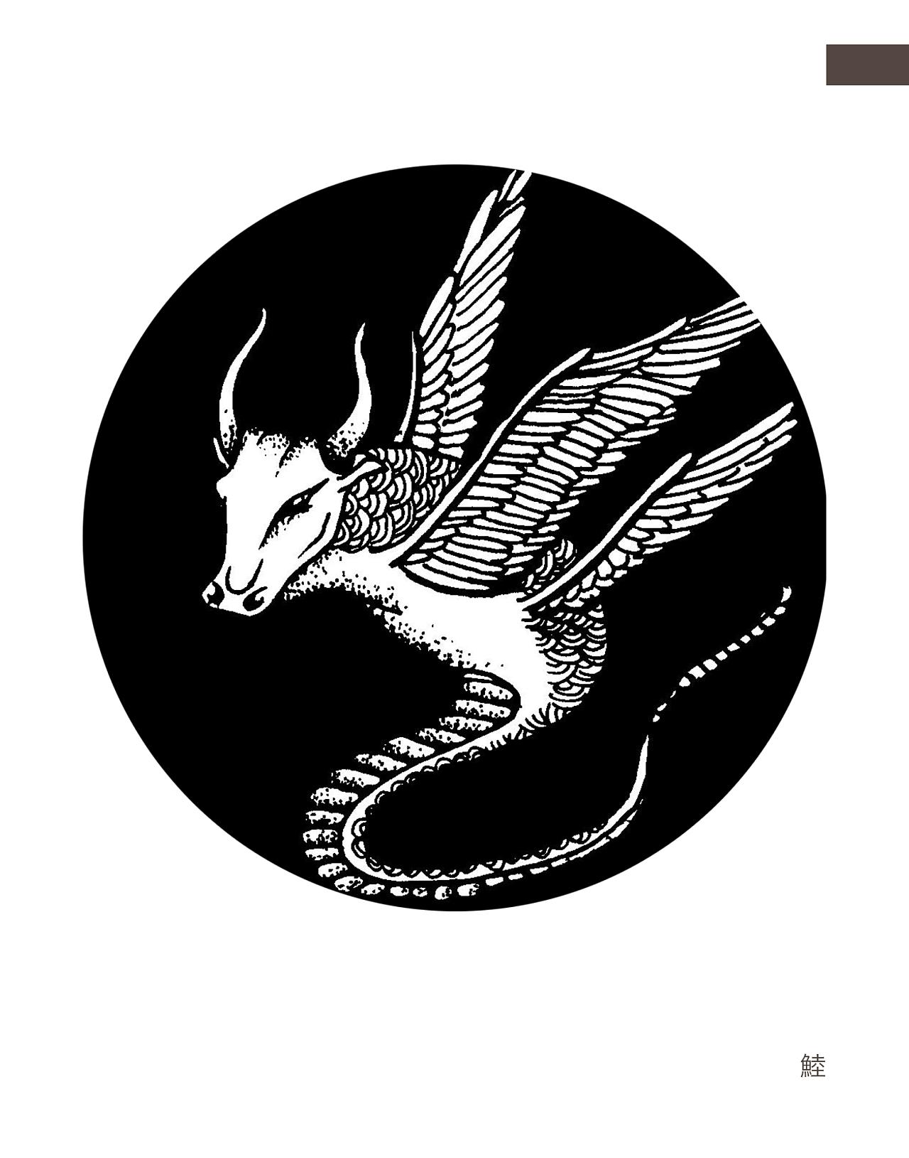 主要表现形式是黑白插画    图片