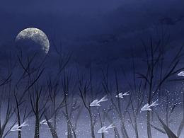月………………