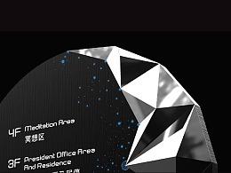 福建东湖数字之星天玑座导视标识系统设计
