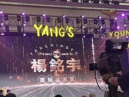 杨铭宇黄焖鸡米饭   品牌升级策划与设计  向北设计