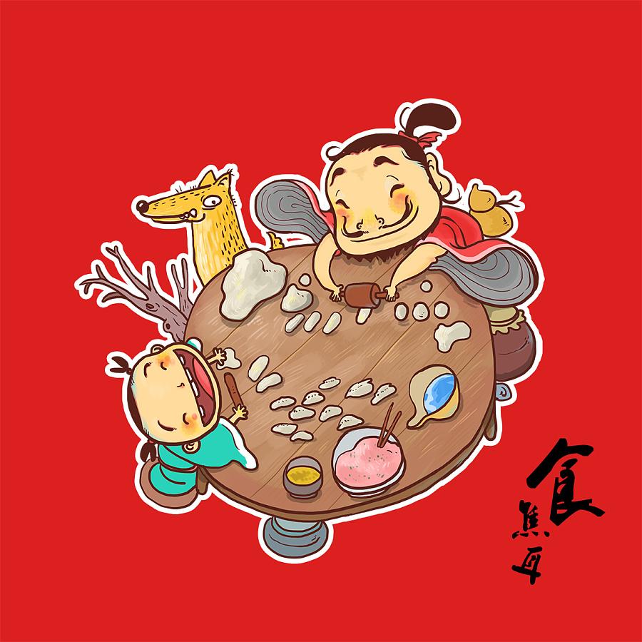 冬至食焦耳 饺子