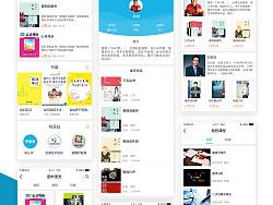 教学app by 江寒雪
