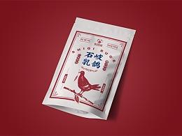 乳鸽派-包装袋设计