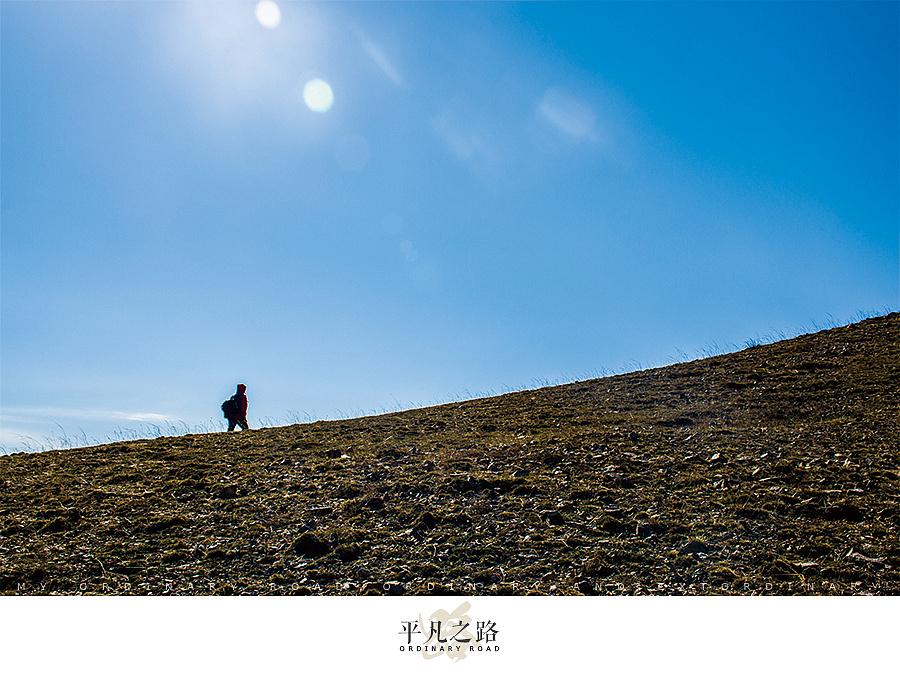 平凡的路上遇到不平凡的風景#出發的勇氣2014