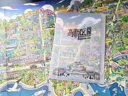 大连高新区手绘地图