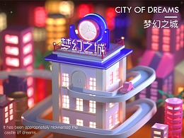 C4D练习-梦幻之城