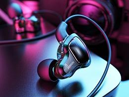 3C\电子产品渲染\耳机渲染2