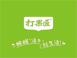 乳酸菌发酵饮料包装设计 品牌形象设计 产品包装设计