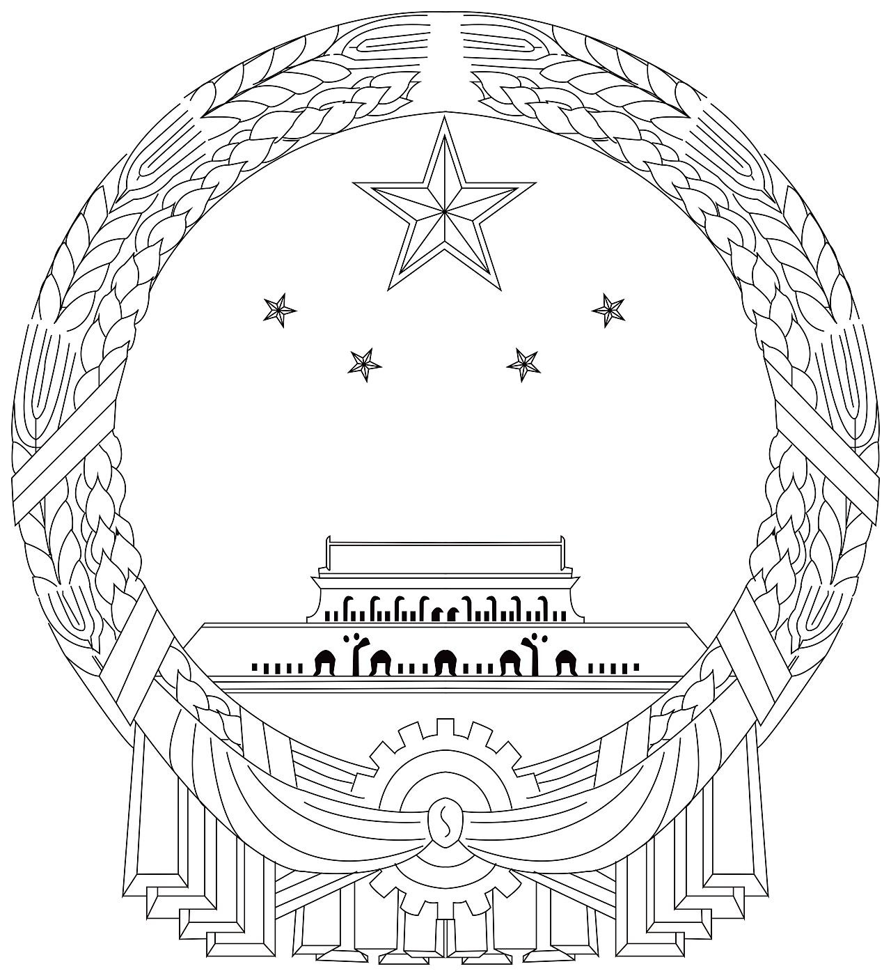 国徽怎么画简笔画图解分享展示