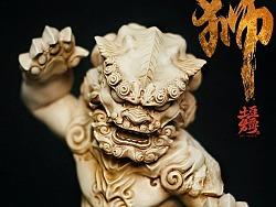 2018中国国际纹身节奖杯