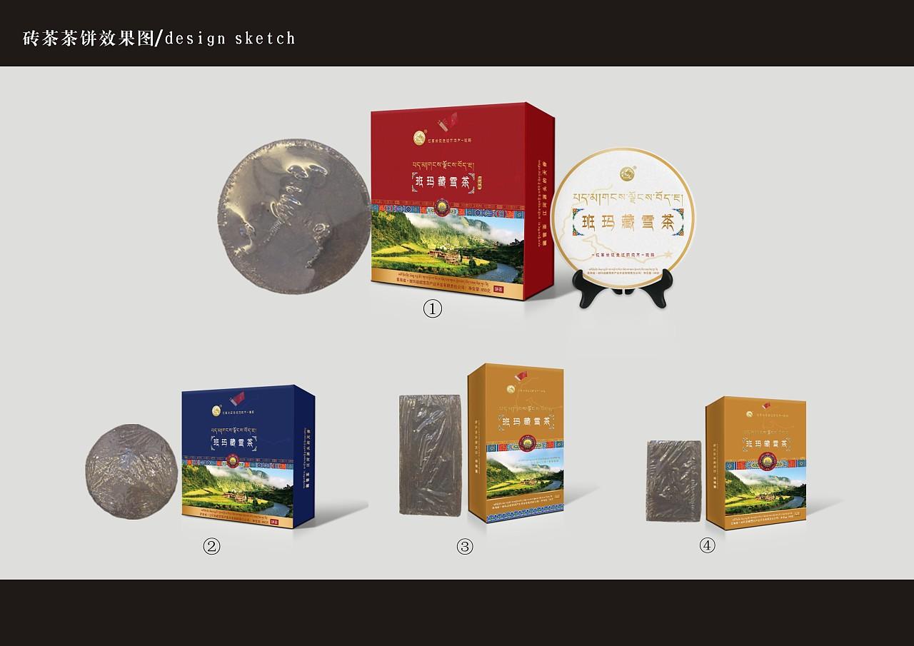 川音谷雪图片_班玛藏雪茶包装方案 平面 包装 谷川设计 - 原创作品 - 站酷 (ZCOOL)