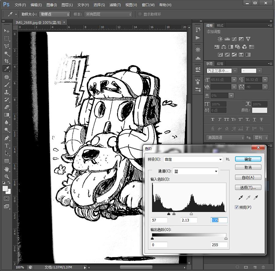查看《手绘仙人掌PS简易上色教程》原图,原图尺寸:951x936