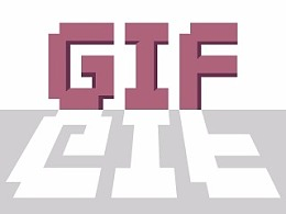 【接单】【GIF表情制作】