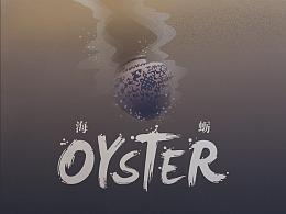 海蛎 | 电影海报设计