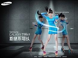三星Galaxy Tab3(No Say No篇)