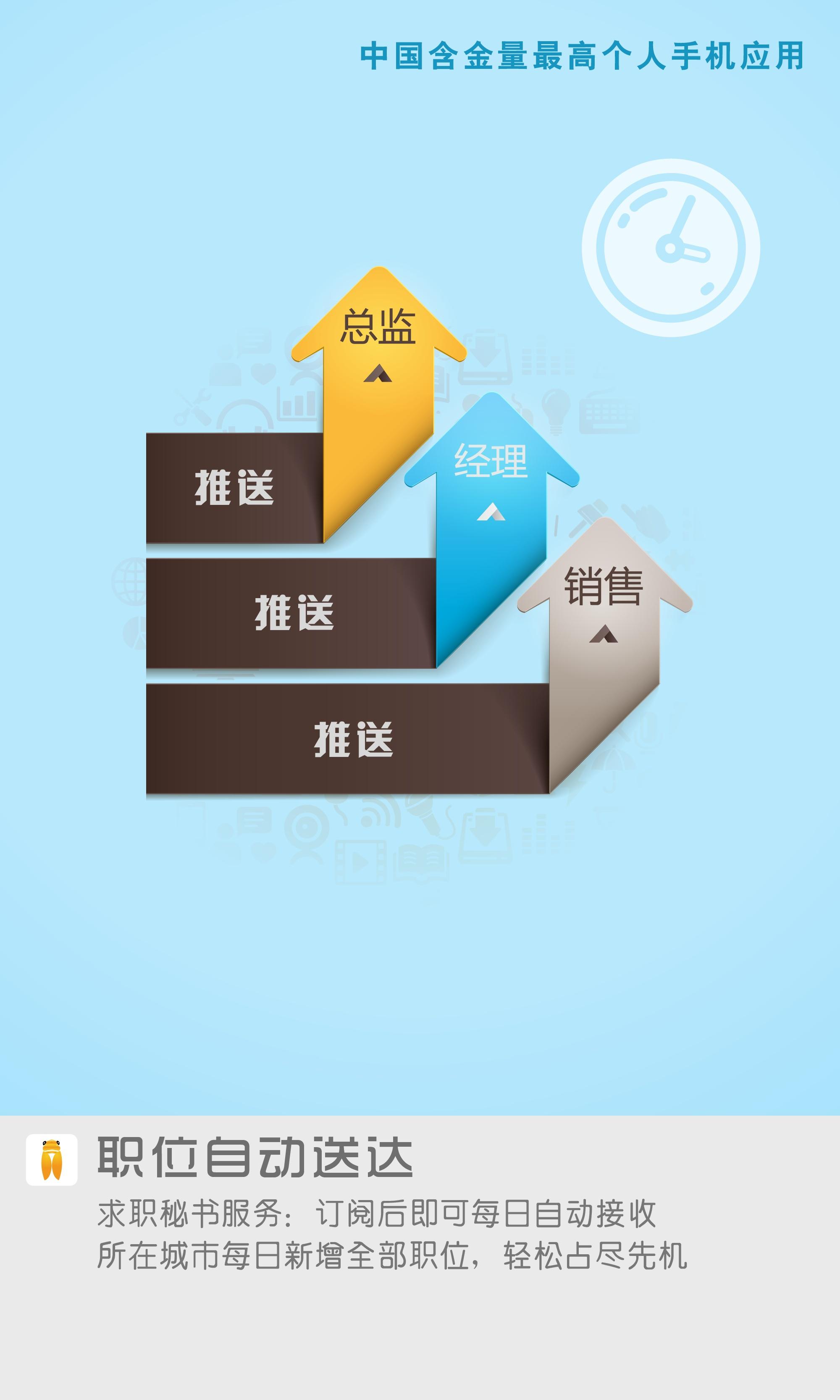 手机ui主题设计-找工作应用如何用proe绘制渐变圆图片