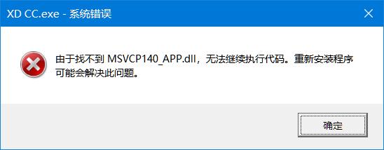 Adobe XD 闪退白屏打不开的解决方法-www.xdccpro.com